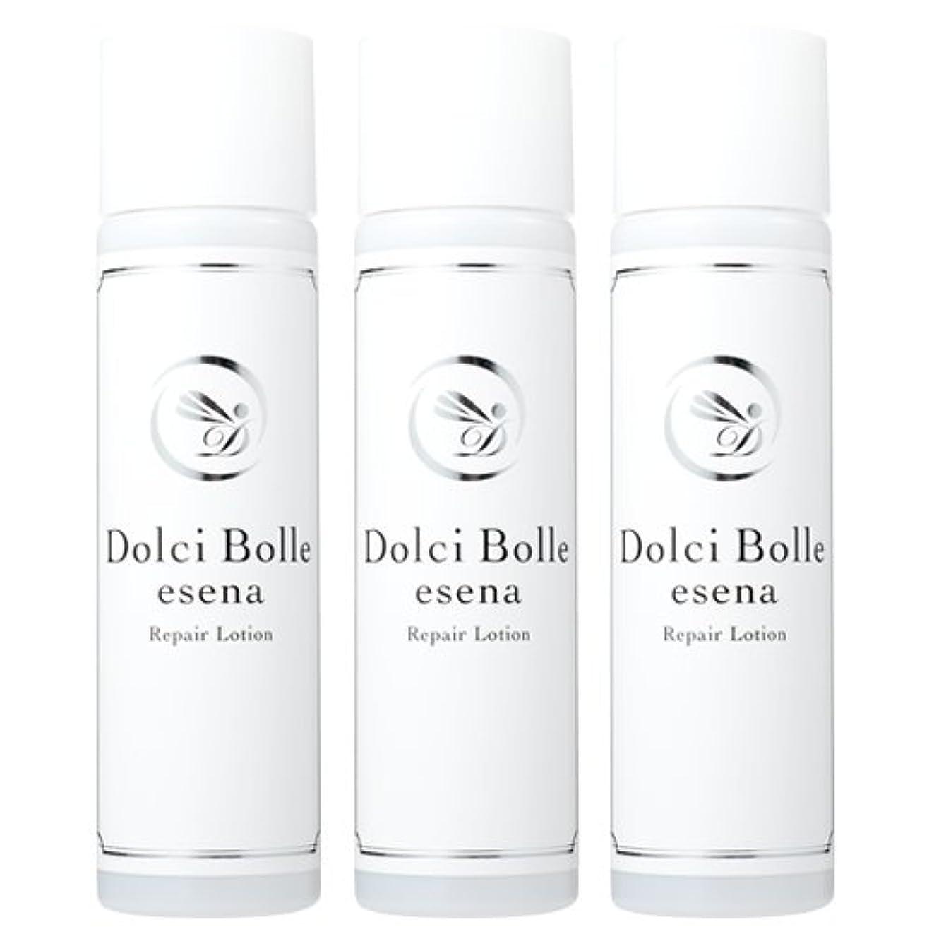 アグネスグレイ等しい組み合わせるDolci Bolle(ドルチボーレ) esena(エセナ) リペアローション 150ml 3本セット