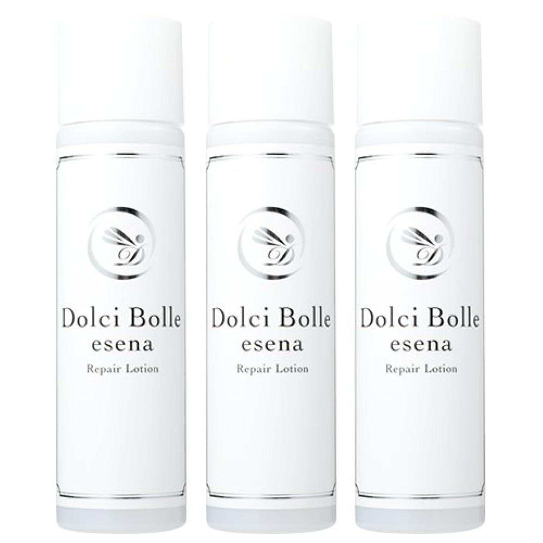 ファブリック過去直面するDolci Bolle(ドルチボーレ) esena(エセナ) リペアローション 150ml 3本セット