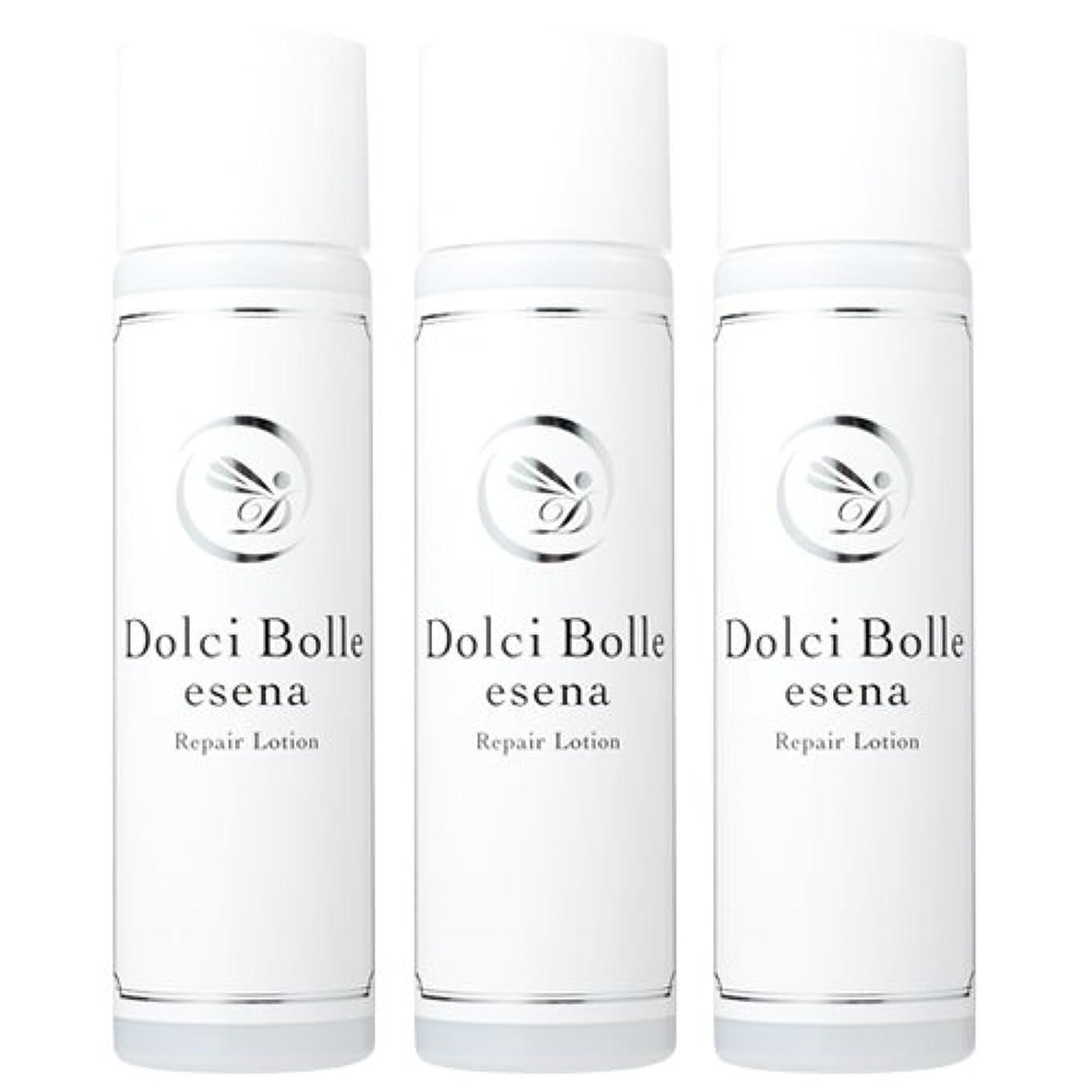 輸送ダンス聖域Dolci Bolle(ドルチボーレ) esena(エセナ) リペアローション 150ml 3本セット