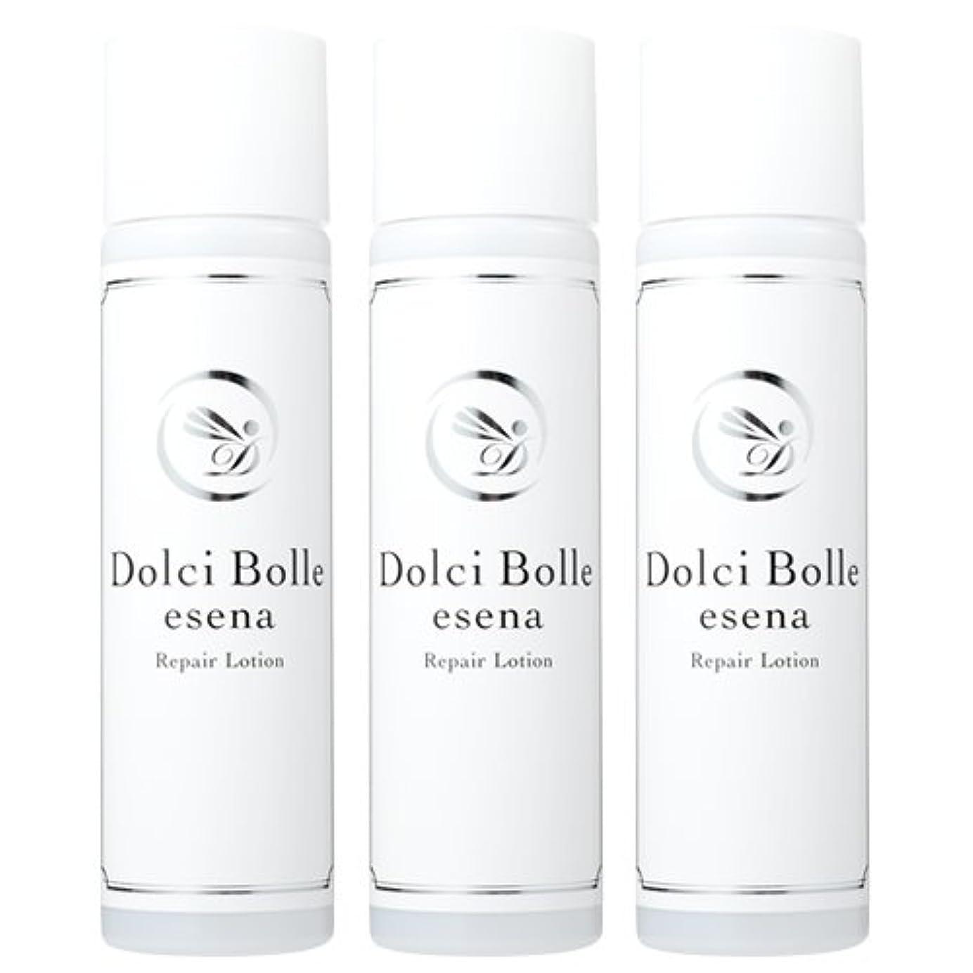 ペリスコープディーラースタックDolci Bolle(ドルチボーレ) esena(エセナ) リペアローション 150ml 3本セット