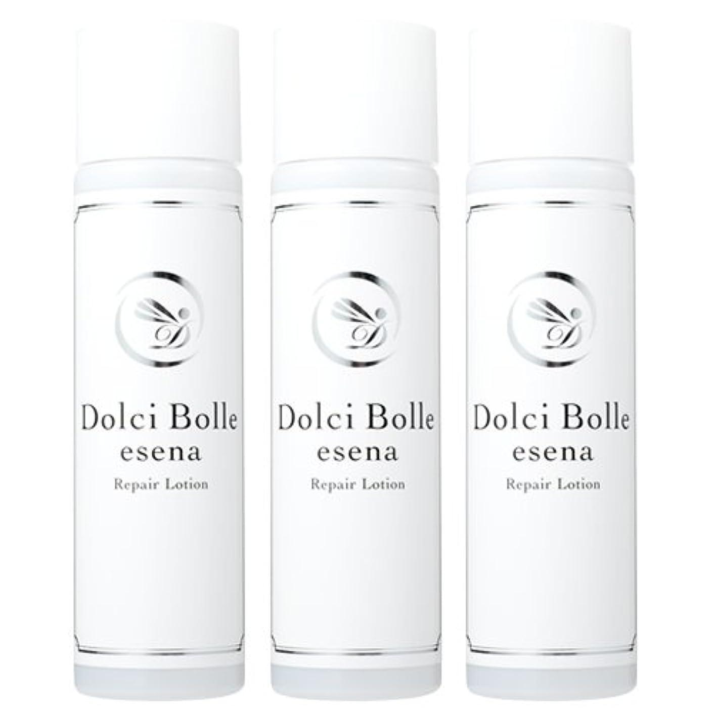 マーティフィールディング幻想ジャンクションDolci Bolle(ドルチボーレ) esena(エセナ) リペアローション 150ml 3本セット