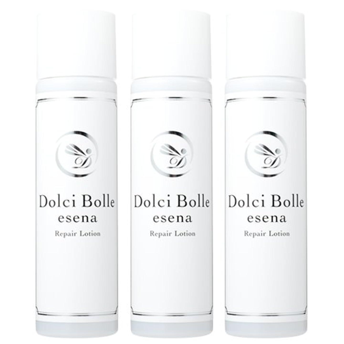 金貸し成熟バンドDolci Bolle(ドルチボーレ) esena(エセナ) リペアローション 150ml 3本セット