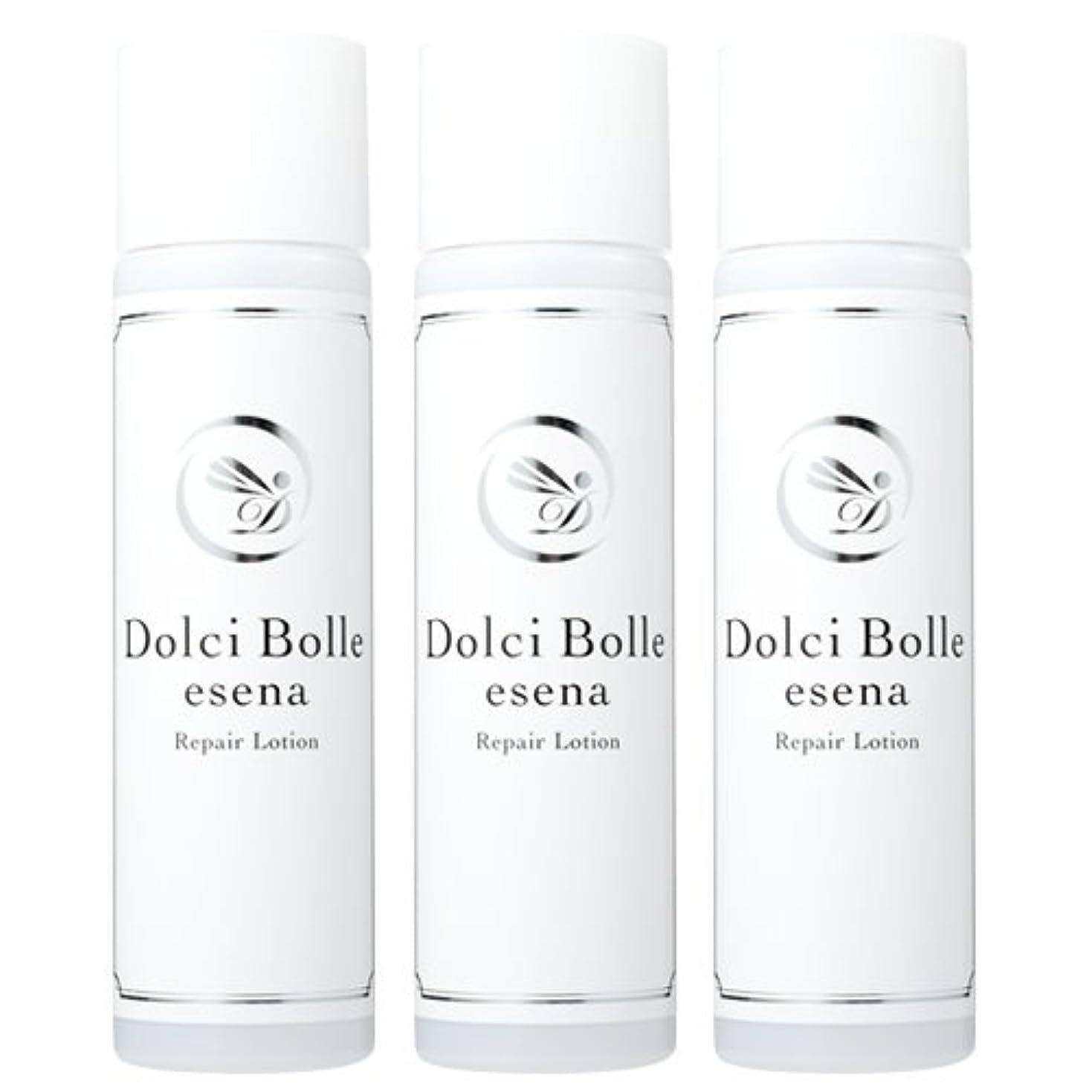 応答大きさ上流のDolci Bolle(ドルチボーレ) esena(エセナ) リペアローション 150ml 3本セット
