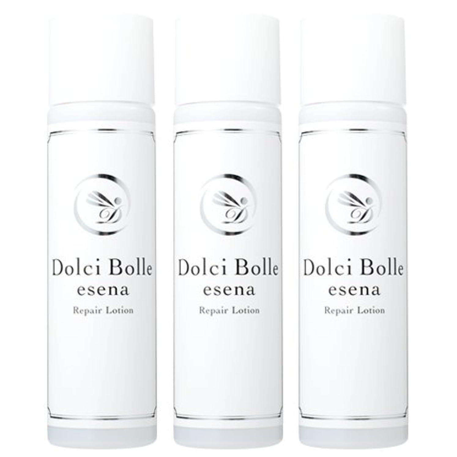 暴力的な有望裸Dolci Bolle(ドルチボーレ) esena(エセナ) リペアローション 150ml 3本セット