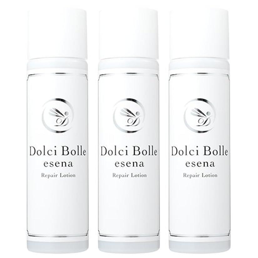 早めるサイクロプス絶対のDolci Bolle(ドルチボーレ) esena(エセナ) リペアローション 150ml 3本セット