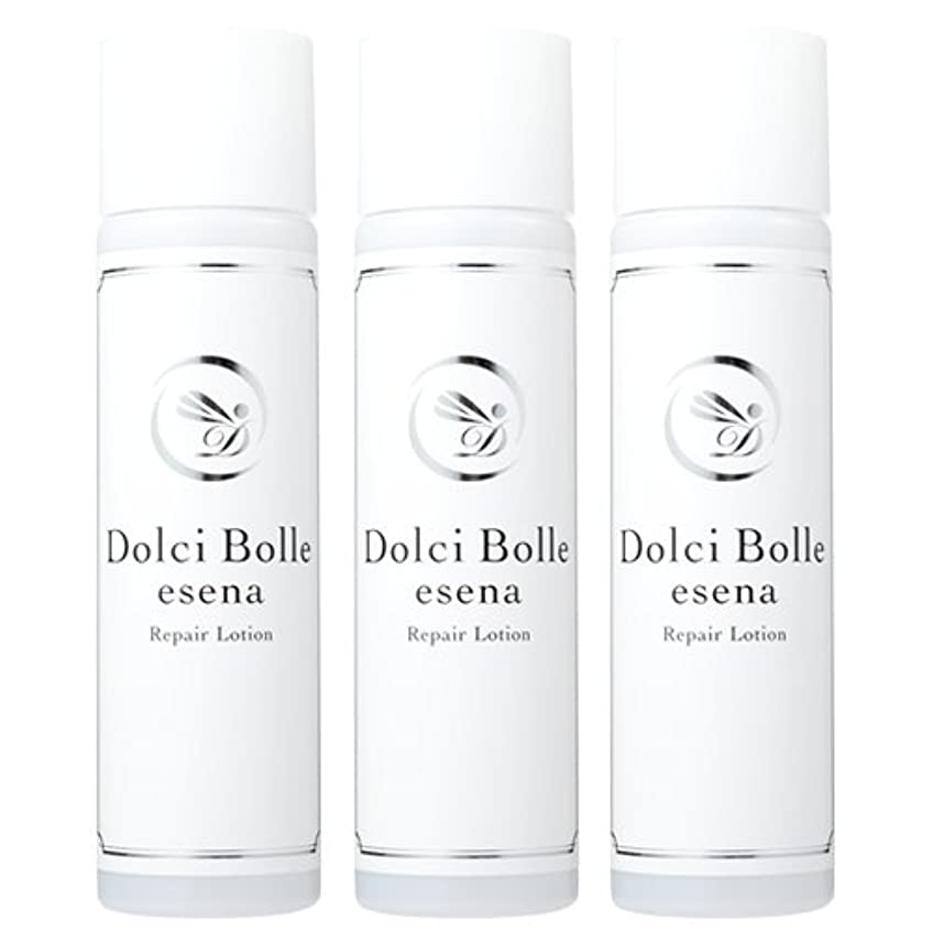 民間祝福する性的Dolci Bolle(ドルチボーレ) esena(エセナ) リペアローション 150ml 3本セット