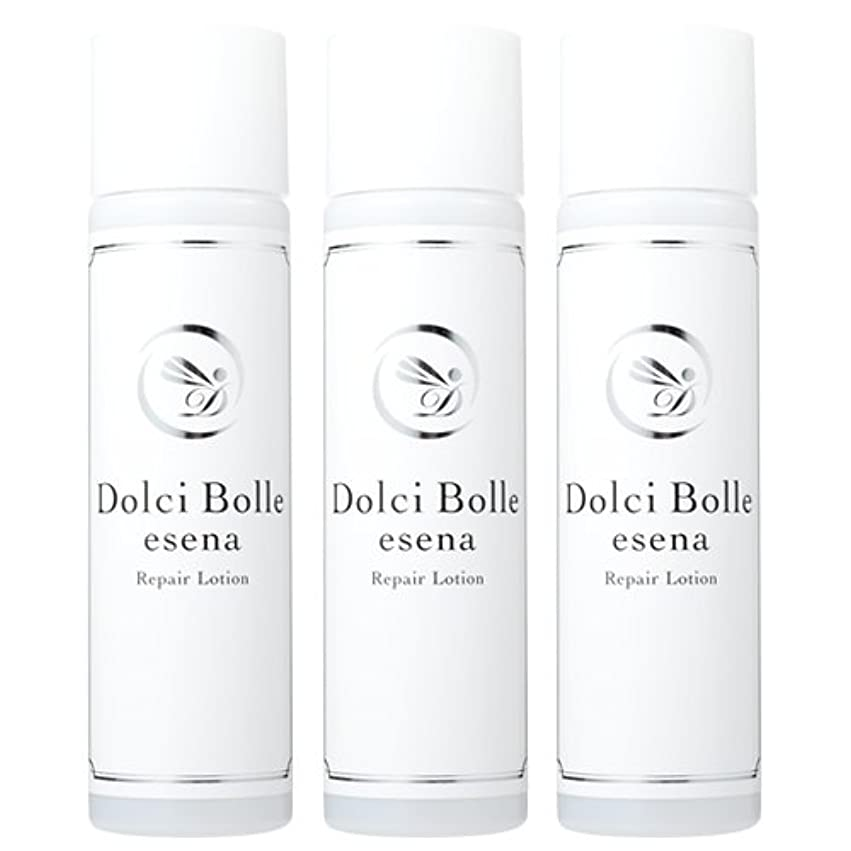 ブラウスこするぬるいDolci Bolle(ドルチボーレ) esena(エセナ) リペアローション 150ml 3本セット