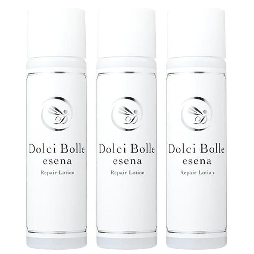 コンクリート浸透するメリーDolci Bolle(ドルチボーレ) esena(エセナ) リペアローション 150ml 3本セット