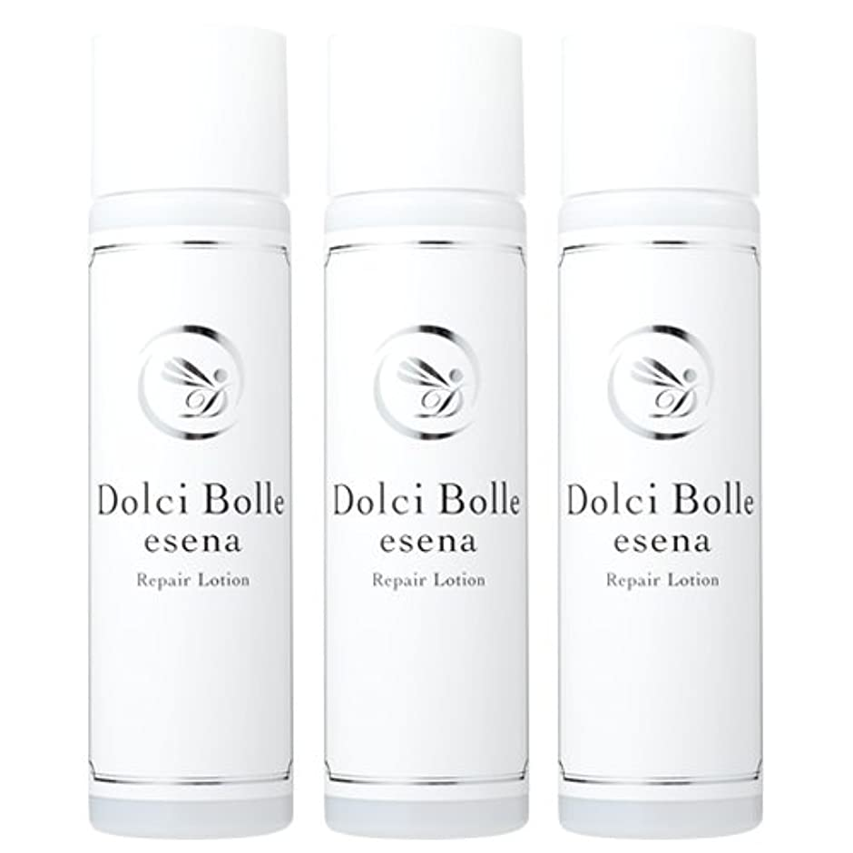 再撮り中古手配するDolci Bolle(ドルチボーレ) esena(エセナ) リペアローション 150ml 3本セット