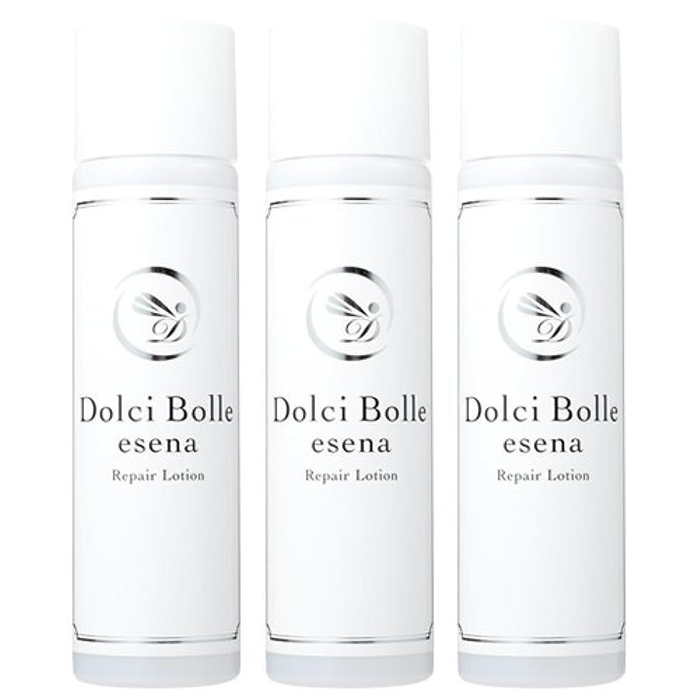 兵器庫革命共和国Dolci Bolle(ドルチボーレ) esena(エセナ) リペアローション 150ml 3本セット