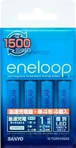 SANYO NEW eneloop 急速充電器セット(単4形4個セット) N-TGR0104AS