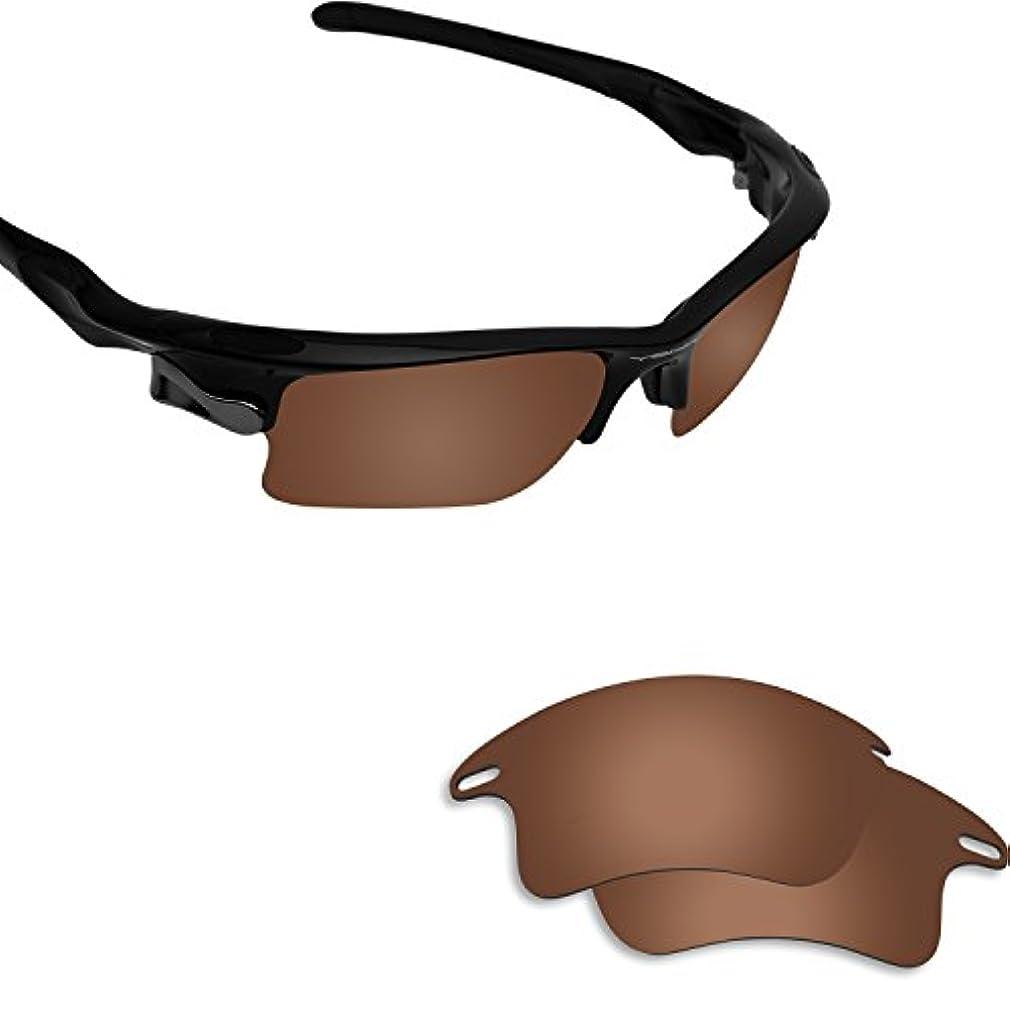 ハッピーハイランド廊下Fiskr 剥がれ防止 Oakley Fast Jacket XL交換用偏光レンズ -マルチオプション型
