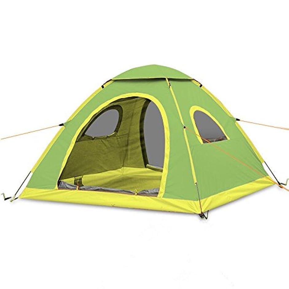ウイルスキャロラインバスタブビーチテント、キャンプテント屋外自動テントキャンプフィールドテント雨シェードUV保護テント (Color : 3)
