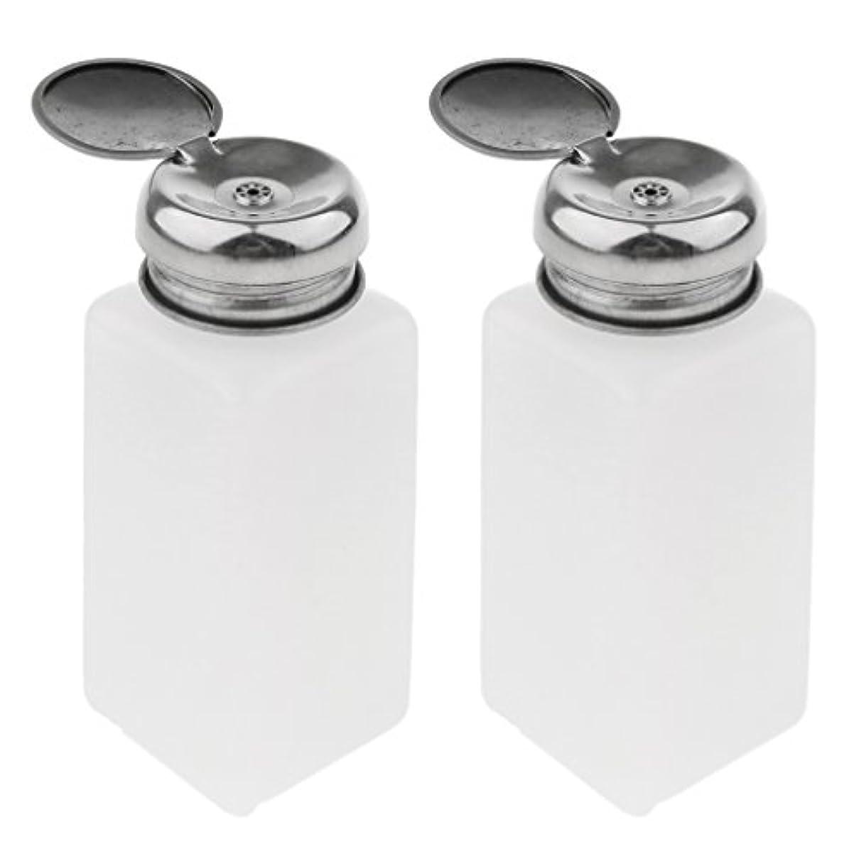 告白立派な自治的2個 プレスボトル マニキュア リムーバー ポンプ ディスペンサー プレスボトル 空の容器 - 250ミリリットル