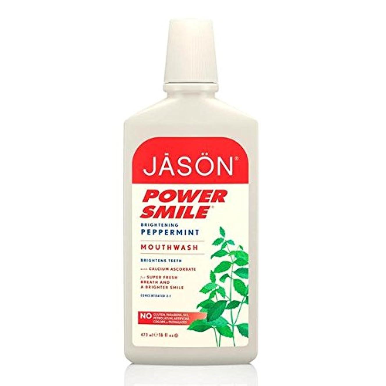 背が高いスタイル泳ぐジェイソンマウスウォッシュ480ミリリットル x4 - Jason Powersmile Mouthwash 480ml (Pack of 4) [並行輸入品]