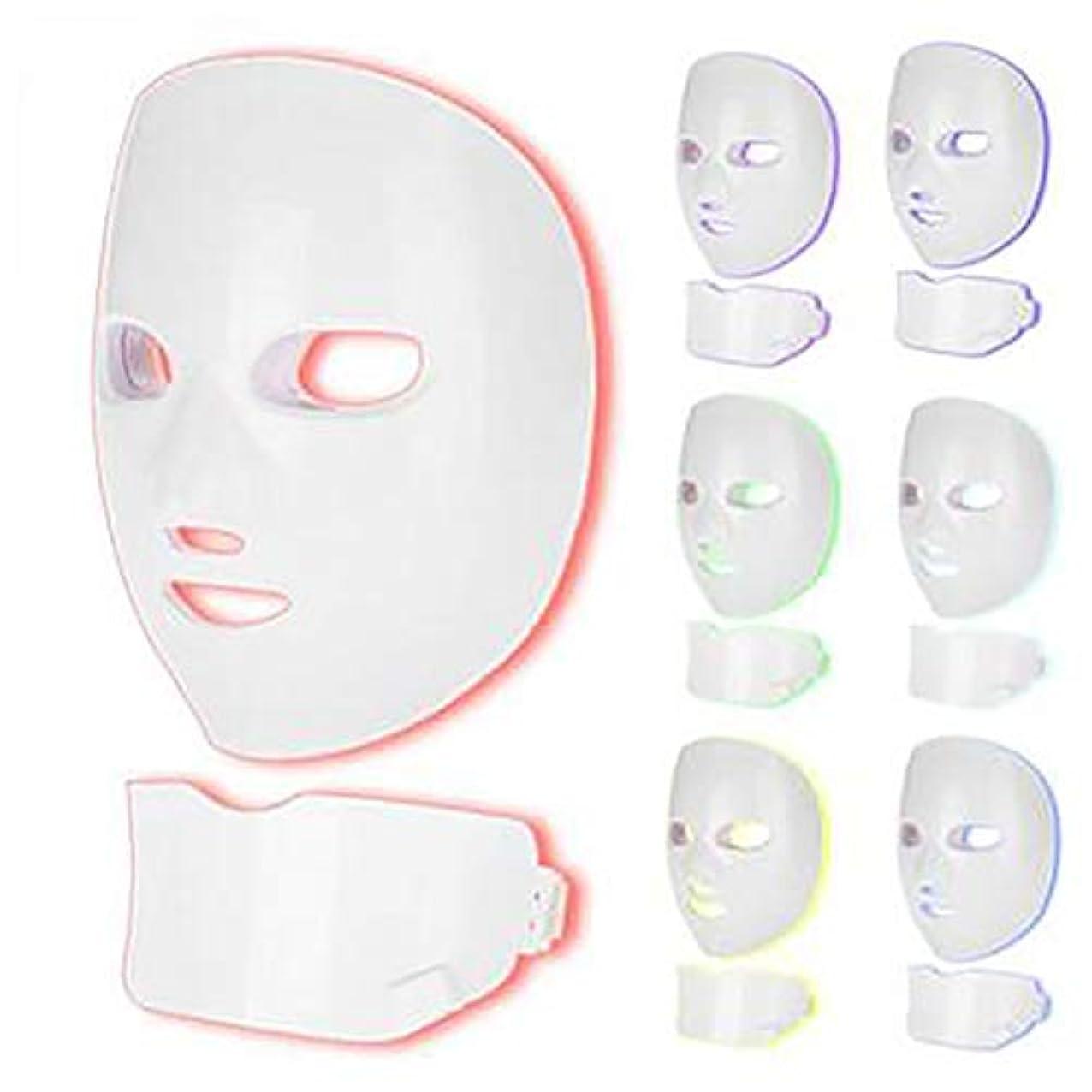 バース光の収容する7色フォトンマスクスキンリジュビネーションフェイスネックスキンリフティングリフティングスキンリジュビネーションフェイスビューティーLEDフェイスマスクマシン