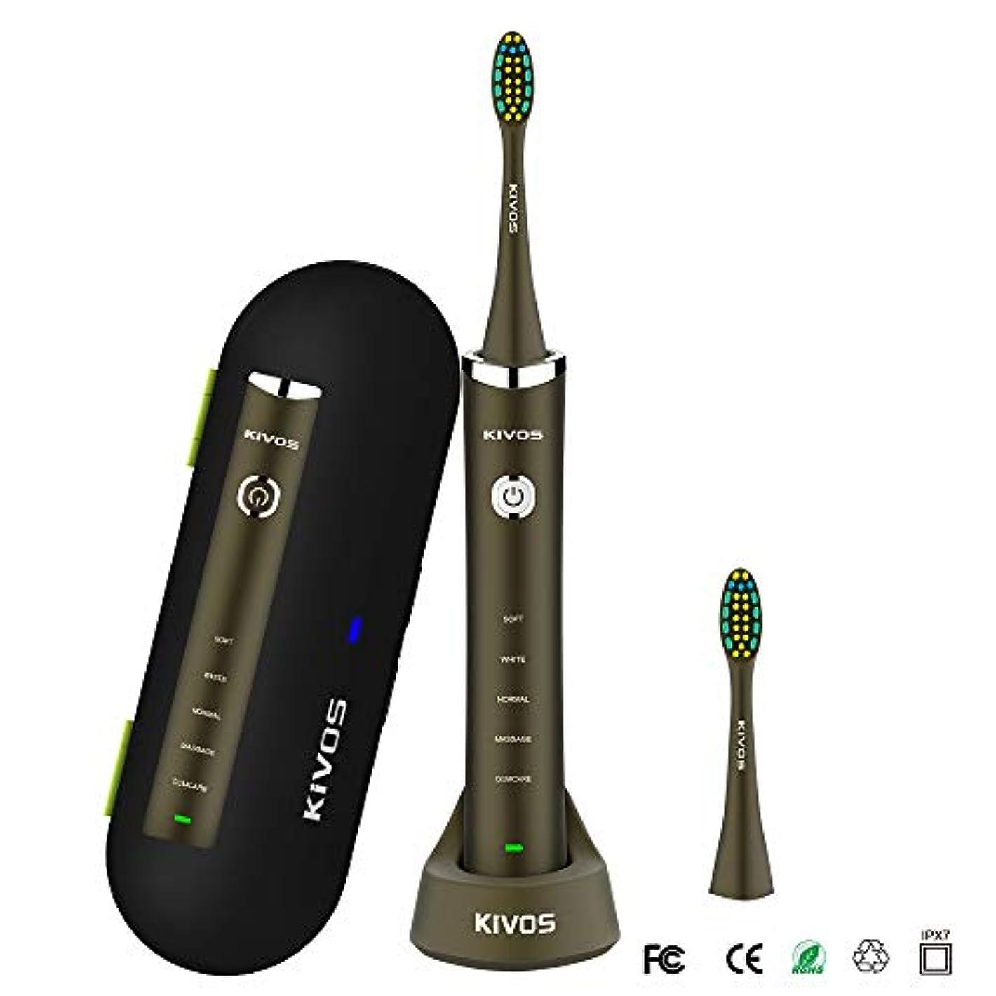 ジャンピングジャック洞察力のあるフレットKIVOS 電動歯ブラシ音波歯ブラシ UV 除菌機能付き電動歯ぶらし歯ブラシ除菌器 歯ブラシUV紫外線除菌収納ケース歯みがき 電動はぶらし IPX7防水 旅行出張に最適