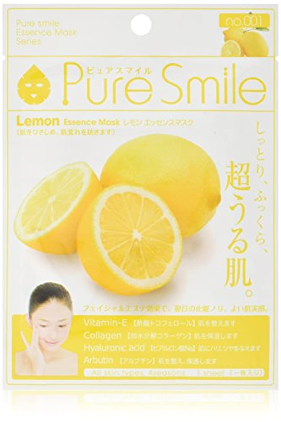 生理ゴシップ落ち着くPure Smile ピュアスマイル エッセンスマスク レモン 6枚セット