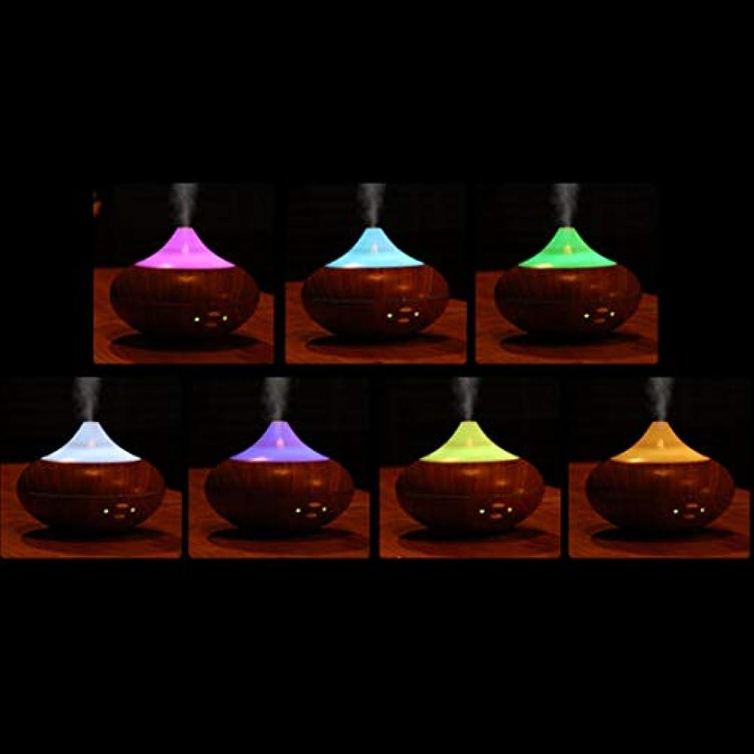 しなやか減衰メアリアンジョーンズウッドカラーled超音波サウンドスマートアロマディフューザーエッセンシャルオイルエアディフューザー加湿器アロマミスト用ホームオフィス(ウッドカラー)