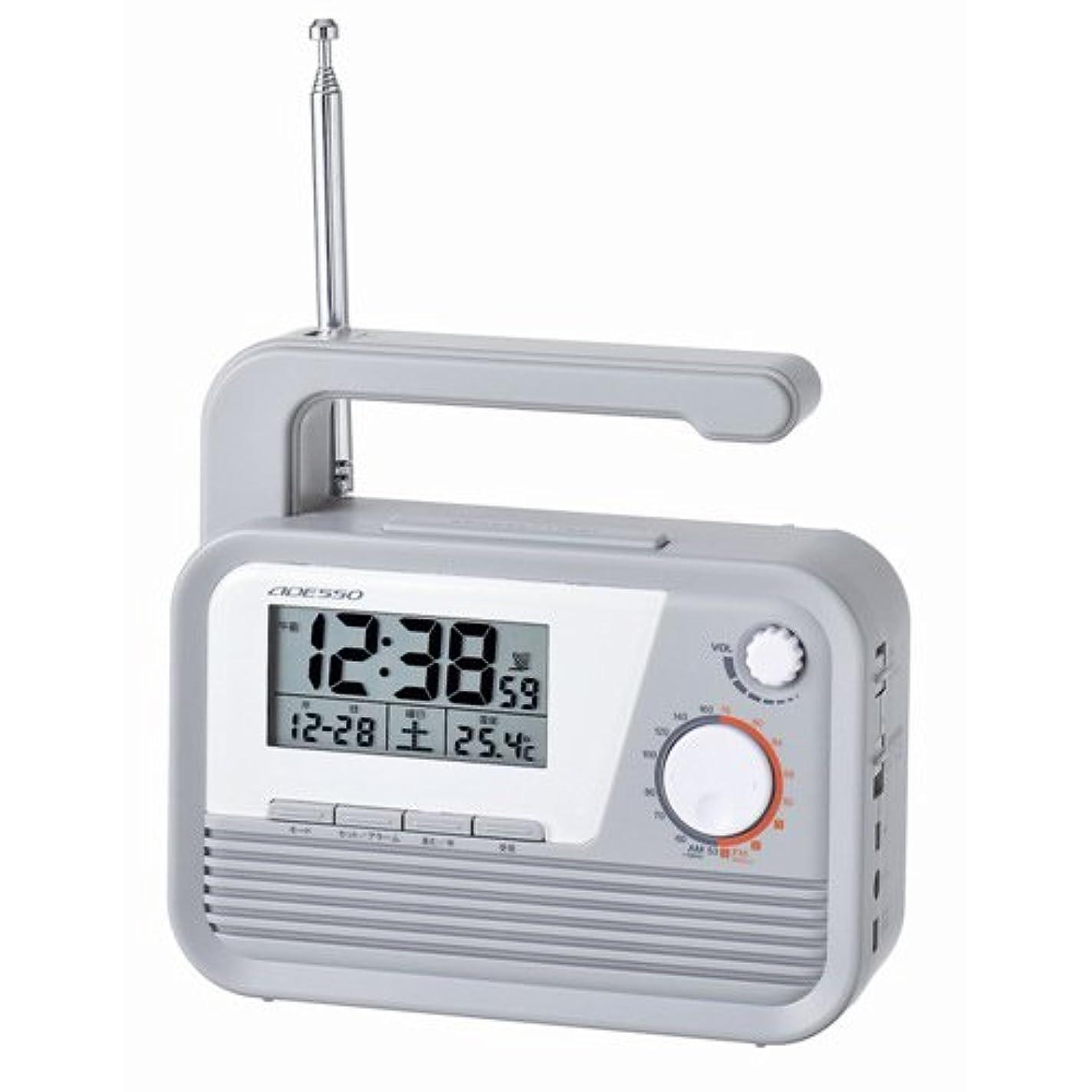 油あからさま不毛のADESSO(アデッソ) ダイナモラジオ 電波時計 グレー C-6020