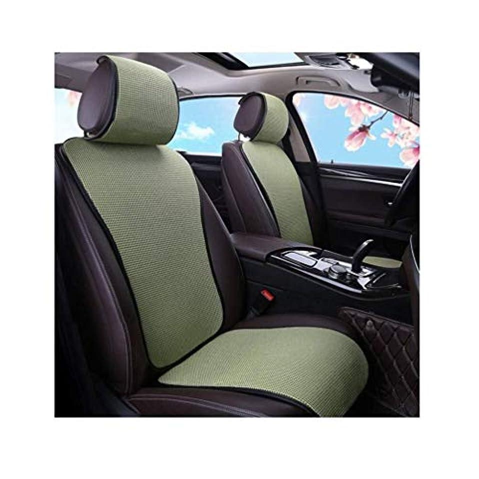 好意タンク王子疲労なしの長い時間のためのカーシート、7色はパッド、通気性ノンスリップシリコーンボトムクール (Size : A)