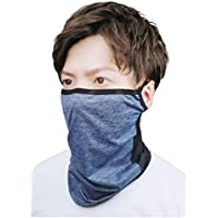 AthleX フェイスカバー ランニングマスク 息苦しくない UVカット 冷感 夏用 耳掛型 男女兼用 (ライトネイビー, 立体F)