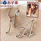 イニシャル ネックレス ダイヤモンド ネックレス 一粒ダイヤ イニシャル ネックレス k18 ネーム ネックレス k18 ダイヤ ネックレス ピンクゴールド PG 18金 18K 重ねづけ ホワイトゴールド,A