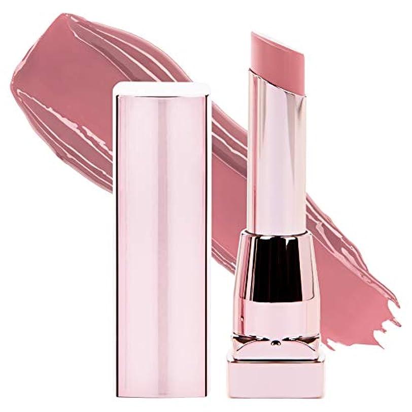 孤児静的外交MAYBELLINE Color Sensational Shine Compulsion Lipstick - Undressed Pink 075 (並行輸入品)