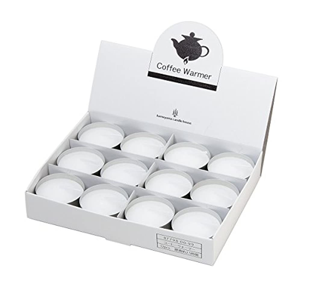 支店デコードするロードブロッキングカメヤマキャンドルハウス チョコレートフォンデュなどにもおすすめ 大きめ炎で保温できる コーヒーウォーマーキャンドル(1箱12個入) 燃焼時間約2時間30分