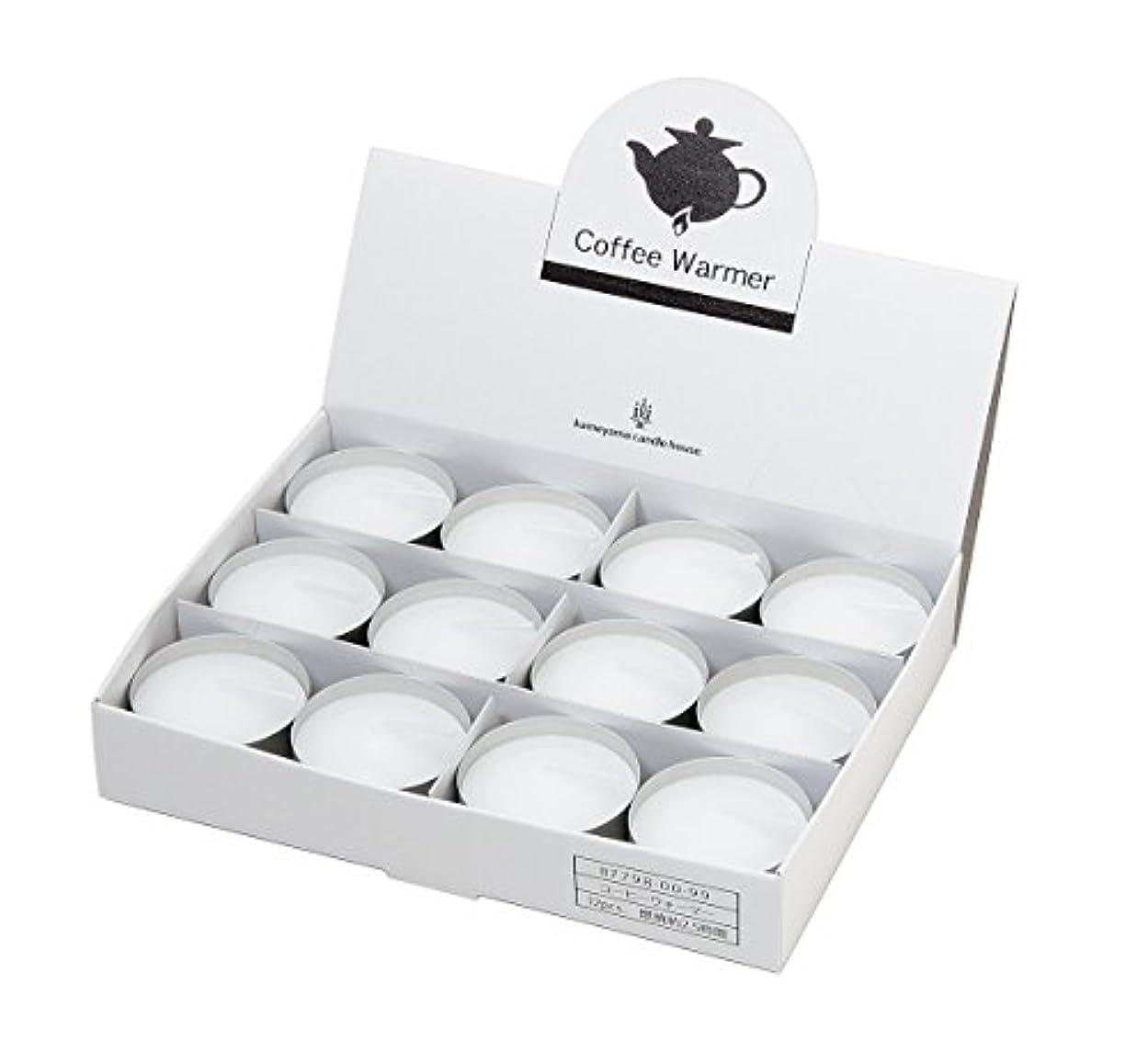 ホテルニュース開示するカメヤマキャンドルハウス チョコレートフォンデュなどにもおすすめ 大きめ炎で保温できる コーヒーウォーマーキャンドル(1箱12個入) 燃焼時間約2時間30分