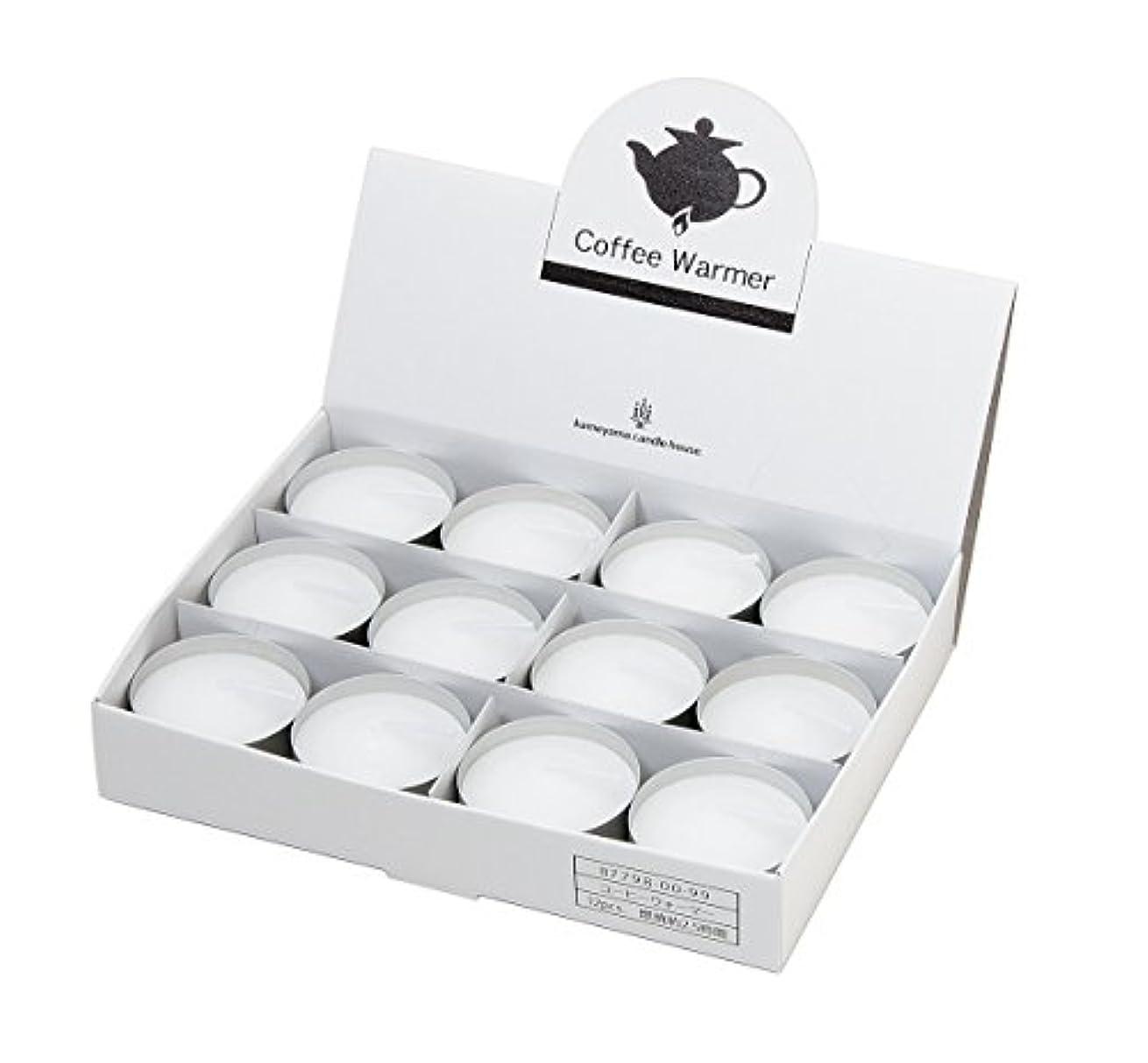 柔和ダッシュ蛾カメヤマキャンドルハウス チョコレートフォンデュなどにもおすすめ 大きめ炎で保温できる コーヒーウォーマーキャンドル(1箱12個入) 燃焼時間約2時間30分