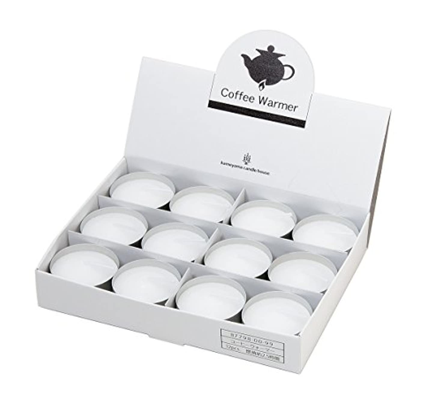 デンマーク語軸インストラクターカメヤマキャンドルハウス コーヒーウォーマー 12個入 【日本製】