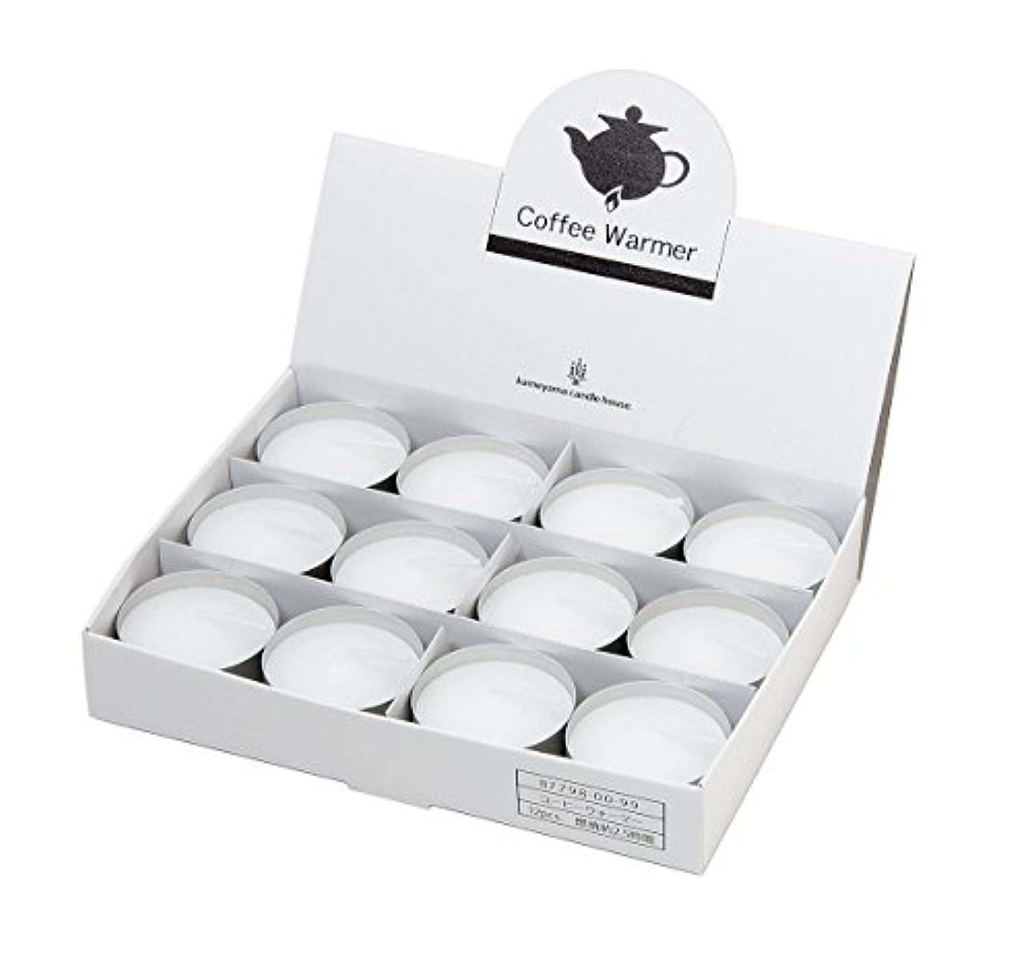パパ子豚ポーンカメヤマキャンドルハウス チョコレートフォンデュなどにもおすすめ 大きめ炎で保温できる コーヒーウォーマーキャンドル(1箱12個入) 燃焼時間約2時間30分