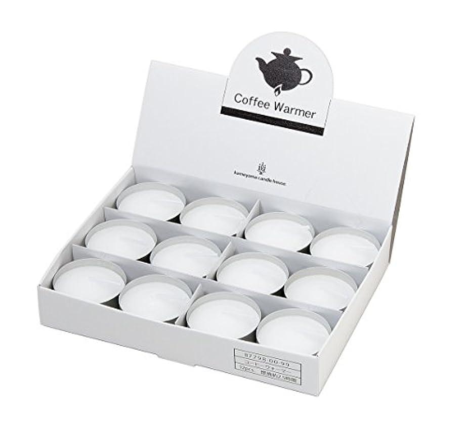 不適当チーターセンサーカメヤマキャンドルハウス チョコレートフォンデュなどにもおすすめ 大きめ炎で保温できる コーヒーウォーマーキャンドル(1箱12個入) 燃焼時間約2時間30分