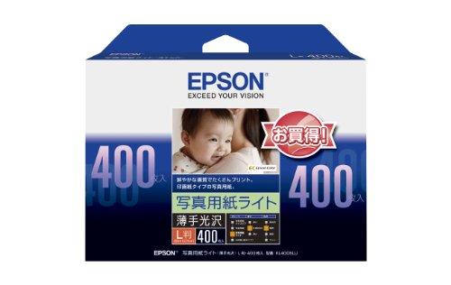 セイコーエプソン 写真用紙ライト〈薄手光沢〉KL400SLU L判 1箱 400枚