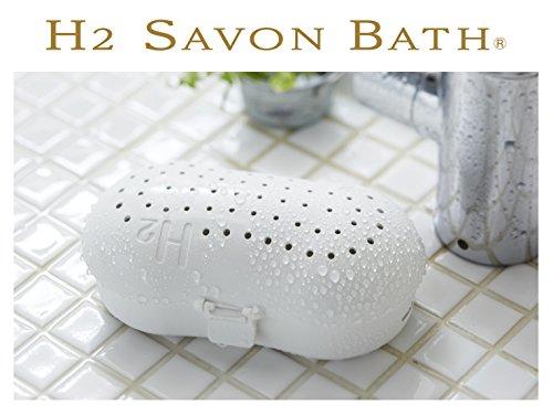 水素バス【H2 SAVON BATH (水素シャボンバス)スターターキット】 専用ケース付・3回分