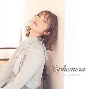4th Album「Ephemera」通常盤