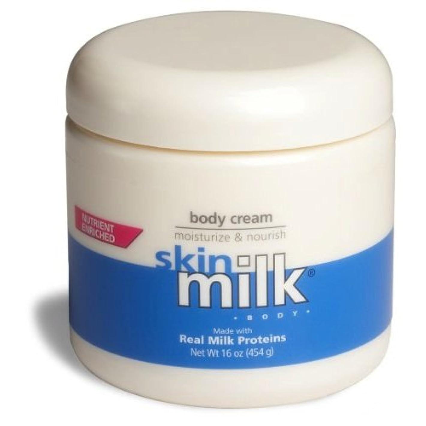 明るい集中迷路Skin Milk Body Cream 475 ml (並行輸入品)