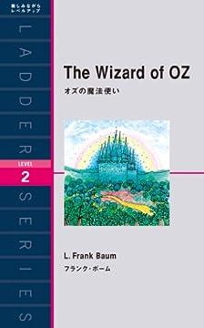 The Wizard of OZ オズの魔法使い ラダーシリーズの書影