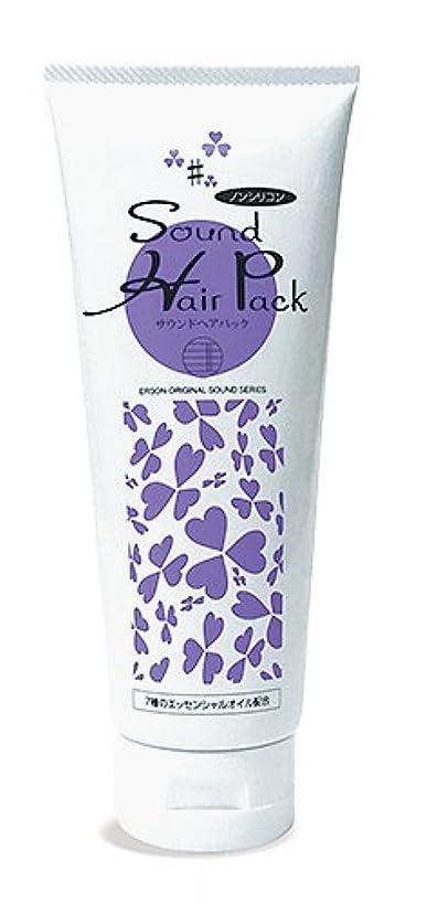 揮発性変装障害者サウンドヘアパック 220g ノンシリコン Erson Sound Hair Pack