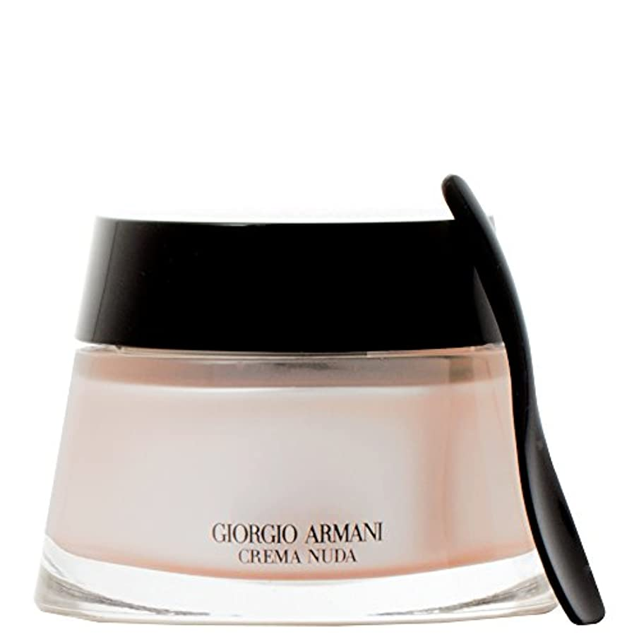 不安み練るジョルジオアルマーニ Crema Nuda Supreme Glow Reviving Tinted Cream - # 02 Light Glow 50ml/1.69oz