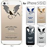 【iPhone5s 5 ケース カバー】アップル・デビル 悪魔 DEVIL 【ベージュ】 / iPhoneケース iPhone5sケース【スマホケース】【スマートフォン ハードケース】【可愛い かわいい】【アップルマーク ロゴ】
