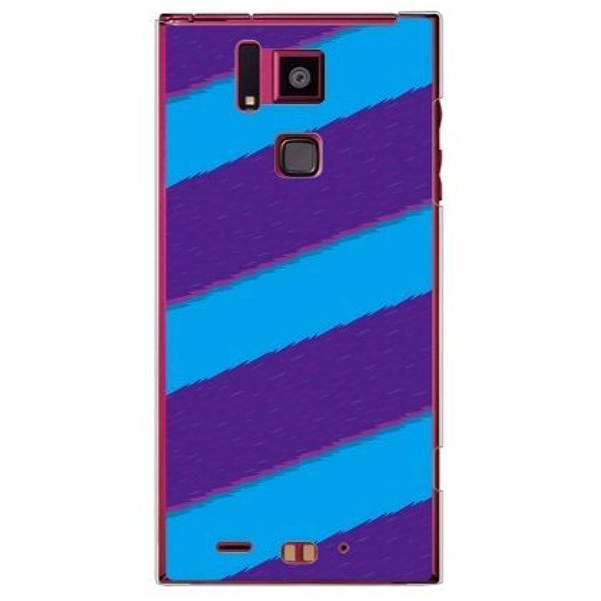 観客カバー魅了するYESNO シッポストライプ ブルー (クリア) / for REGZA Phone T-02D/docomo DTSR2D-PCCL-201-N005