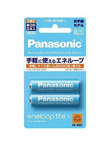 パナソニック eneloop 単3形充電池 2本パック お手軽モデル BK-3LCC/2