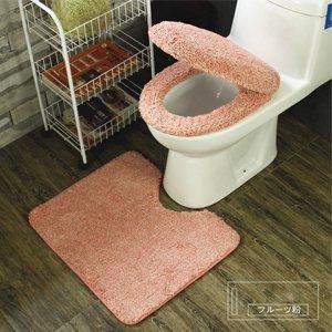 JUSH トイレ3点セット O型トイレ フタカバー ズレない トイレ便座カバー  足元マット 洗浄暖房型 吸水 速乾 抗菌 吸着 消臭ふんわり 無地 シャギート フワフワ 防寒 (ピンク)