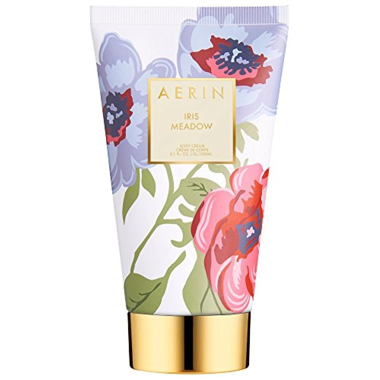 照らすブリード命題Aerinアイリスは、ボディクリーム150ミリリットルを牧草地 (AERIN) (x2) - AERIN Iris Meadow Body Cream 150ml (Pack of 2) [並行輸入品]