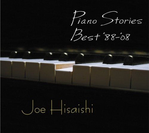 Piano Stories Best'88-'08の詳細を見る