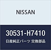 NISSAN (日産) 純正部品 レバー ウイズドローアル クラツチ 品番30531-H7410