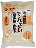 ムソー てんさい含蜜糖・粉末 500g×2袋