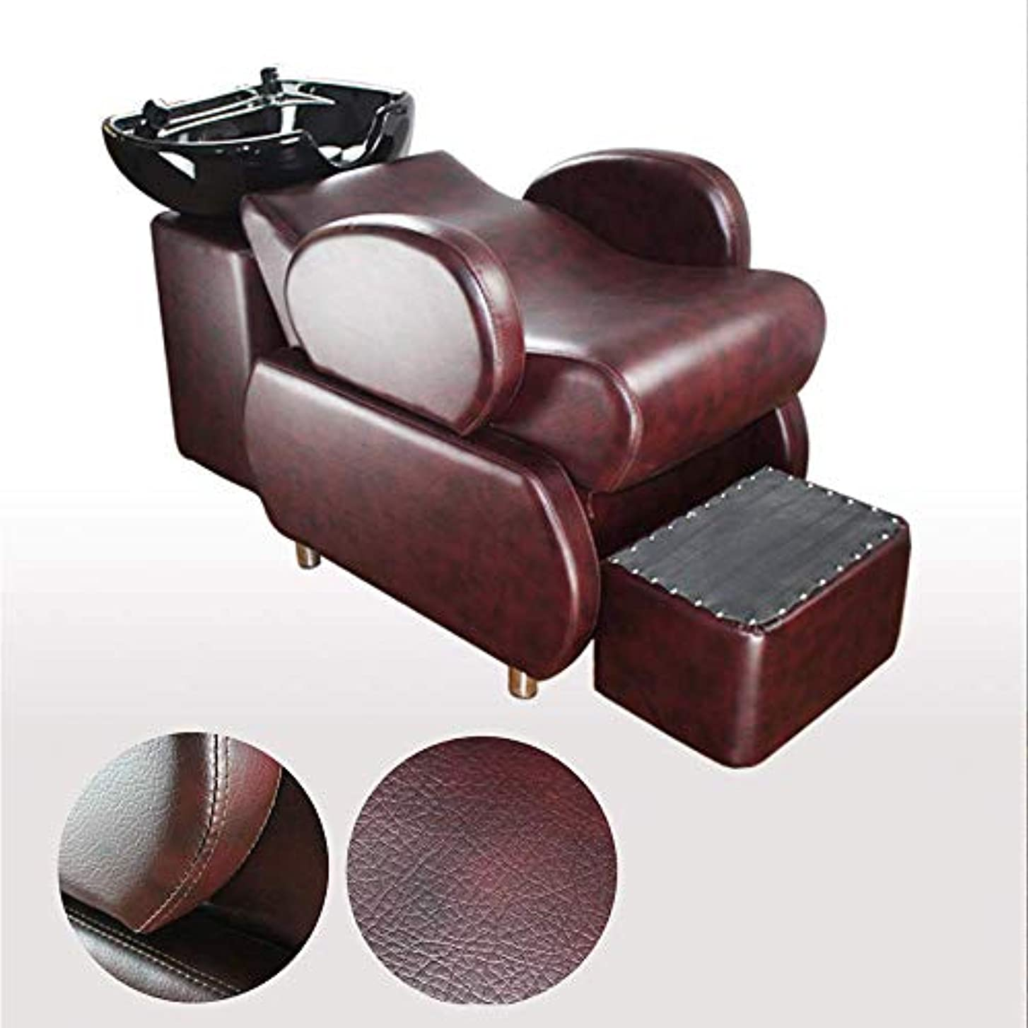 使い込む抵抗するアストロラーベシャンプーチェア、逆洗ユニットシャンプーボウル理髪シンク椅子半横たわっているシャンプーベッドスパ美容院機器